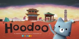 hoodoo_poster_360