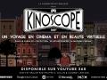 Kinoscope_ecran_cinematheque